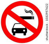 no smoking in vehicles vector... | Shutterstock .eps vector #1032957622