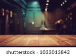 wood table top on blurred of... | Shutterstock . vector #1033013842