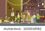 group of people celebrate... | Shutterstock .eps vector #1033018582