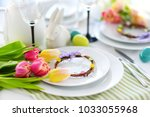 beautiful table setting with... | Shutterstock . vector #1033055968