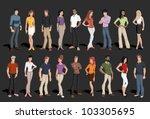 group of cartoon business people | Shutterstock .eps vector #103305695