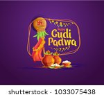 vector festive illustration. ... | Shutterstock .eps vector #1033075438