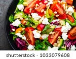 vegetable dish  salad with... | Shutterstock . vector #1033079608