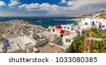 panoramic aerial view of old... | Shutterstock . vector #1033080385