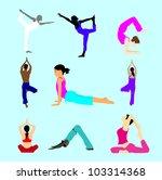 yoga exercise | Shutterstock .eps vector #103314368