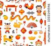 China New Year Vector Icons Se...