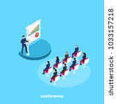 a man in a business suit speaks ... | Shutterstock .eps vector #1033157218