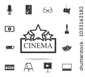cinema sign icon. set of cinema ... | Shutterstock .eps vector #1033163182