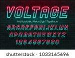 neon light alphabet ... | Shutterstock .eps vector #1033165696
