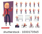 set of office woman worker... | Shutterstock .eps vector #1033173565