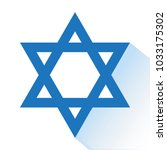 blue star of david with shadow. ... | Shutterstock .eps vector #1033175302