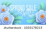 spring sale banner with paper...   Shutterstock .eps vector #1033178215