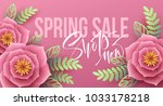 spring sale banner with paper...   Shutterstock .eps vector #1033178218