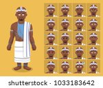 african tribe clothes... | Shutterstock .eps vector #1033183642
