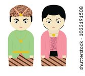 west java traditional | Shutterstock .eps vector #1033191508
