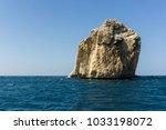 Witch's Rock In Costa Rica