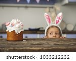 cute little sweet tooth in... | Shutterstock . vector #1033212232