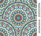 seamless pattern with mandala.... | Shutterstock .eps vector #1033223596