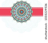 invitation card with mandala.... | Shutterstock .eps vector #1033229536