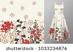 cute pattern in small simple... | Shutterstock .eps vector #1033234876