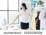 online women sellers are... | Shutterstock . vector #1033238206