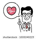 male doctor  heart | Shutterstock .eps vector #1033240225