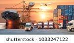 industrial container cargo... | Shutterstock . vector #1033247122