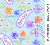 seamless pattern with white... | Shutterstock . vector #1033249345