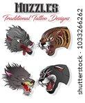 vector muzzles of wild animals. ... | Shutterstock .eps vector #1033266262