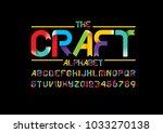 vector of stylized ribbon font... | Shutterstock .eps vector #1033270138