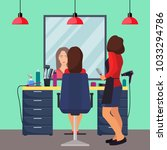 hairdresser and woman client in ... | Shutterstock .eps vector #1033294786