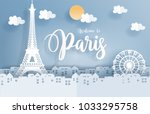 Symbol Of Paris In Paper Cute...