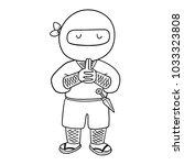 vector of ninja | Shutterstock .eps vector #1033323808