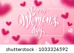 happy women's day banner with... | Shutterstock .eps vector #1033326592