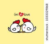 couple chicken character in... | Shutterstock .eps vector #1033329868