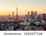 tokyo city view with tokyo... | Shutterstock . vector #1033337128