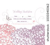 wedding invitation with flowers ... | Shutterstock .eps vector #1033340362
