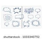 set of hand drawn speech...   Shutterstock .eps vector #1033340752