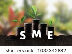 growing savings business sme or ... | Shutterstock . vector #1033342882