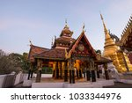 """Small photo of """"WiharnPhra Chao Pun Ong"""" Traditional architecture In the Temple of Lampang Thailand country. Pongsanook Temple received an Award of Merit from UNESCO Asia-Pacific Heritage Awards in 2008"""