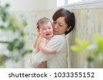asian baby boy crying | Shutterstock . vector #1033355152