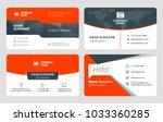 set of 4 business card... | Shutterstock .eps vector #1033360285