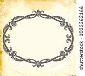 retro baroque decorations... | Shutterstock .eps vector #1033362166
