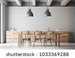 long wooden dining room table...   Shutterstock . vector #1033369288