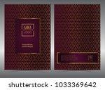 luxury premium menu design... | Shutterstock .eps vector #1033369642