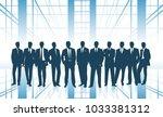 group of businessmen. the...   Shutterstock .eps vector #1033381312