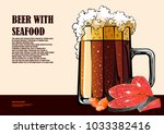 beer and seafood hand drawn... | Shutterstock .eps vector #1033382416