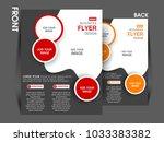 business brochure. flyer design.... | Shutterstock .eps vector #1033383382