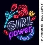 rock print and slogan vector.... | Shutterstock .eps vector #1033383985