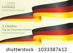 flag of germany  holiday in... | Shutterstock .eps vector #1033387612